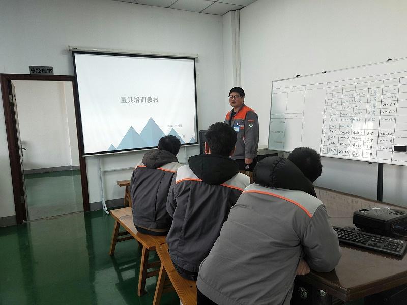 关于计量根据学习专题培训