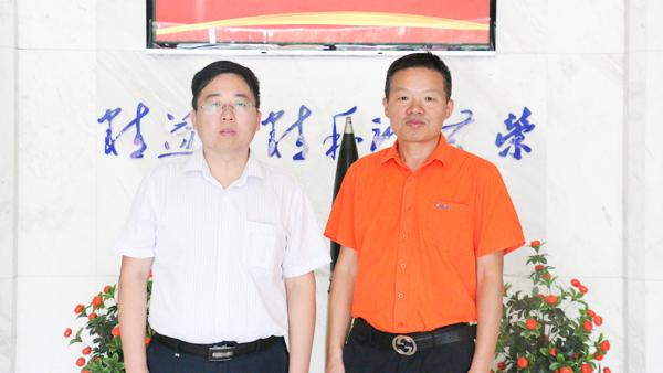 五矿贸易总经理马丕乐来访雄狮加工