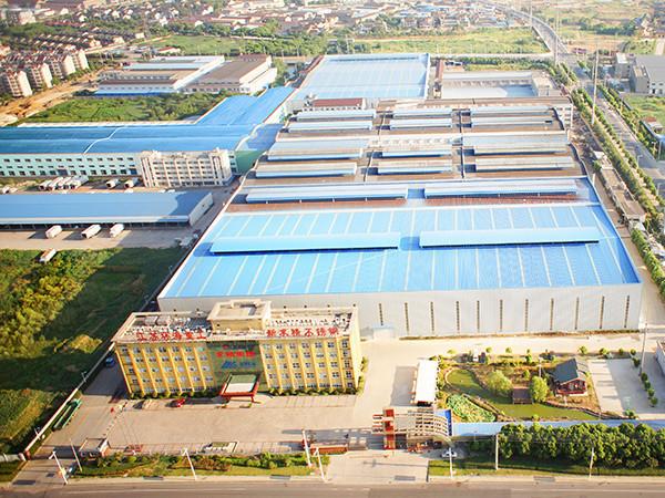 雄狮工厂全景