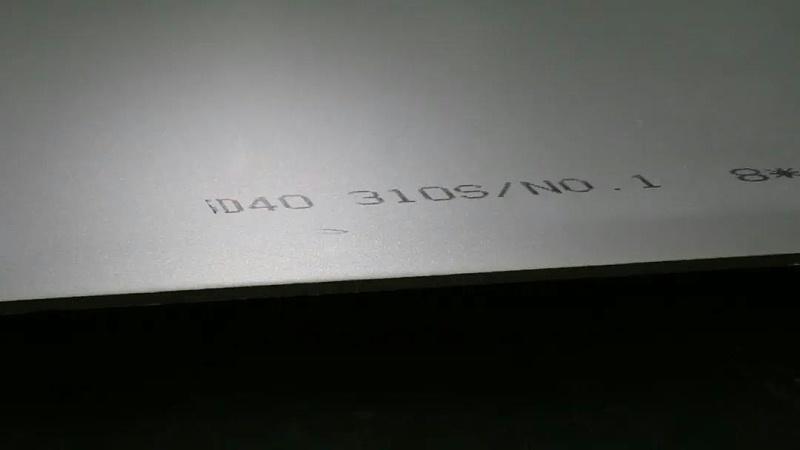 不锈钢数字编号